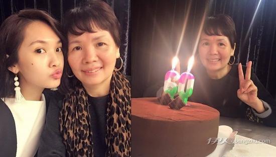 资讯生活杨丞琳为妈妈庆六十大寿,母女合照倍感温馨